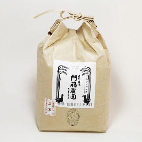 玄米 (門藤夢様の安心米)