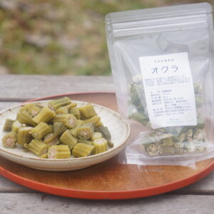 八条原乾燥野菜 オクラ