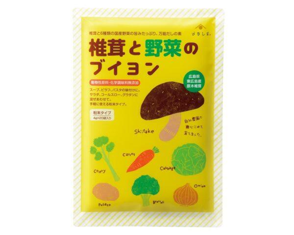 椎茸と野菜のブイヨン