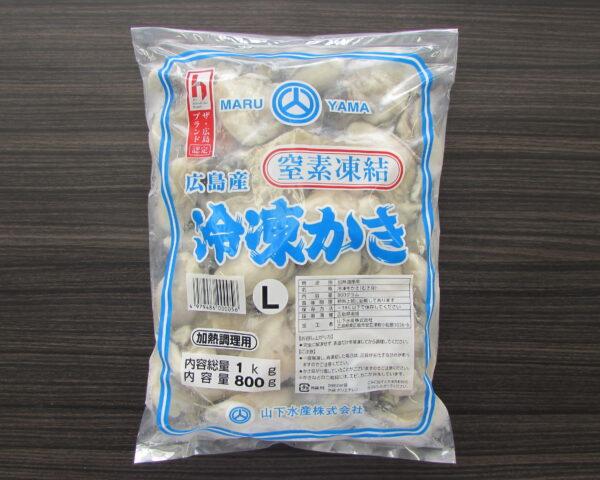 広島産窒素凍結冷凍かき